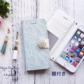 9bb18f0d7e 鏡付き☆通話穴 スマホケース iphoneX iphone6 6Splus プラス タッセル レース 緑 シルバー 真珠