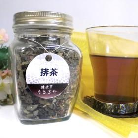 排茶(50グラム瓶)