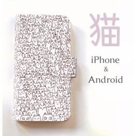 【送料無料】にゃんこ大集合ホワイト×ブラウン 手帳型スマホケース