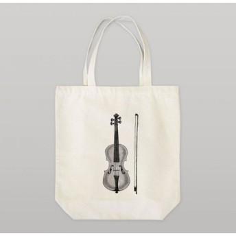 バイオリンのトートバッグ【楽器シリーズ】