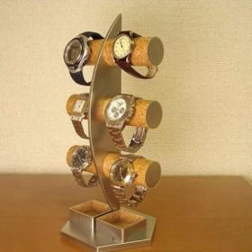 父の日に!三日月3段腕時計スタンド ダブルトレイ付き