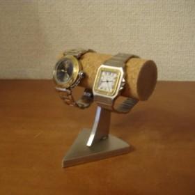 腕時計スタンド 2本掛けトレイ付きウォッチスタンド スタンダード