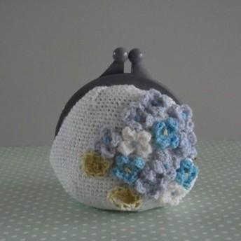 紫陽花がま口 ブルー