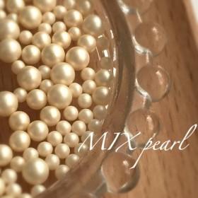 【穴なし 140粒 シルキークリーム】高品質 MIXパール パーツ 送料無料