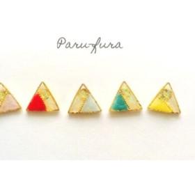 選べる5カラーfuwa-mocoな三角ピアス