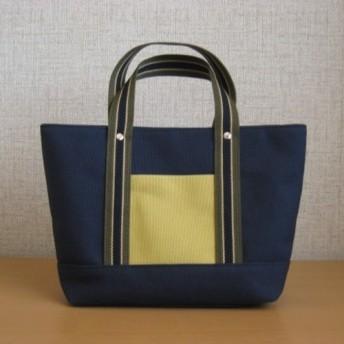 帆布トートバッグ TE・12紺×クリーム×紺