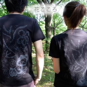 花こころブラック Tシャツ