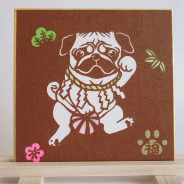 切り絵豆色紙 パグ招き犬「吽」