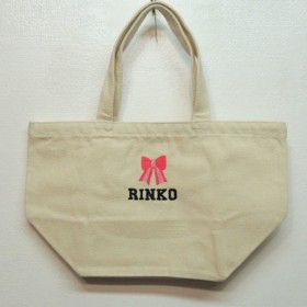 名入れ刺繍 リボン ミニトートバッグ
