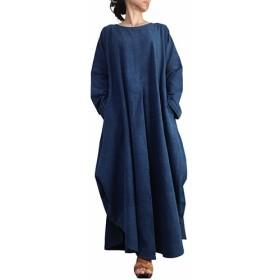 ジョムトン手織り綿のロングドレス No.3(DFS-055)
