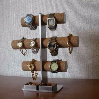 腕時計スタンド ステンレス製8本掛けインテリア腕時計収納スタンド角トレイ