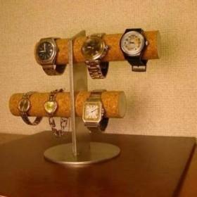 腕時計愛好家に! 6本掛け腕時計スタンド