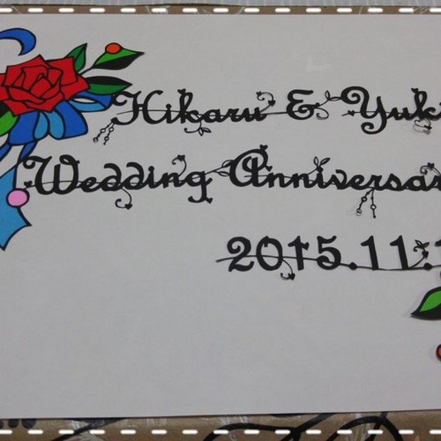 結婚記念日★切り絵