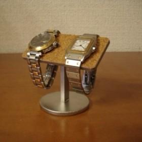 腕時計ケース 2本掛けバー腕時計スタンド ak-design