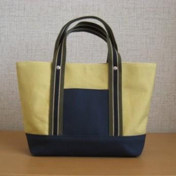 帆布トートバッグ TE・16 クリーム×紺×紺