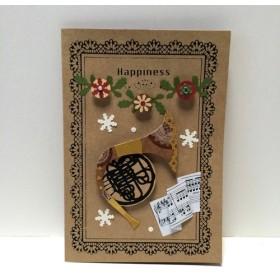メッセージ付ホルンのクリスマスカード