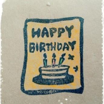 再販 Happy Birthday ケーキはんこ