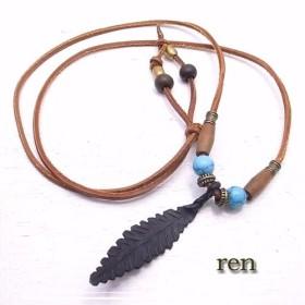 ren 鉄の葉とターコイズのネックレス de-78-rn-01