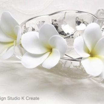 ウェディング&フラダンスに プルメリアのUピン(WH) トロピカル フラダンス 髪飾り 白 髪飾り ハワイ 挙式 造花