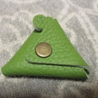 【ペアセット】ちょっと突き出たトリヨンの三角コインケース ミニミニ