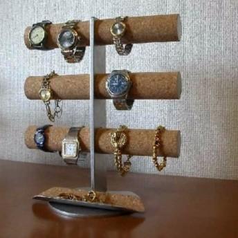 クリスマスに! 8本掛けインテリア腕時計収納スタンド ロングトレイ