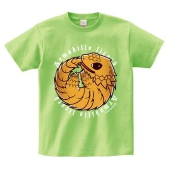 アルマジロトカゲTシャツ(大人 子供サイズ)