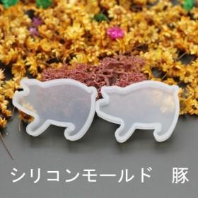 4種類セット★シリコンモールド【g0154-22-23-25-26】豚 瓶 ネコ リボン