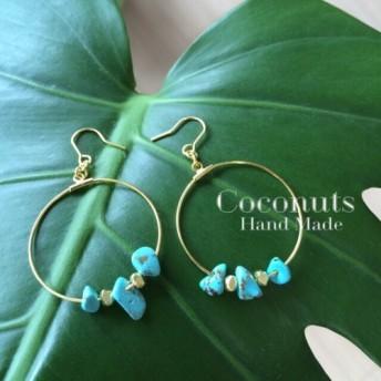 loop turquoise blue