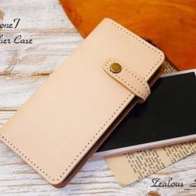 送料無料 iphone7 アイフォン7 スマートレザーケース lmc84 タン