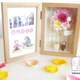 写真にお花を添えて-フォトフレーム【写真をジャストサイズに加工します】