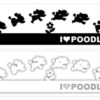 I LOVE POODLE ステッカー