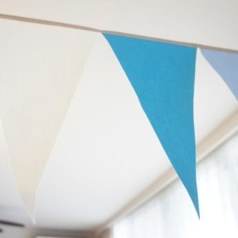 布ガーランド 290cm フラッグ 旗 結婚式 誕生日 パーティー キャンプ 飾り スカイ