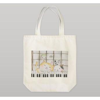 鍵盤猫のトートバッグ【楽器ねこシリーズ】