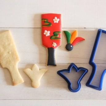 子板クッキー型・クッキーカッター