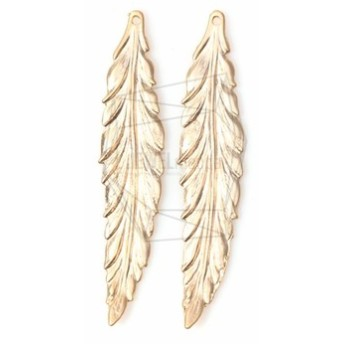 PDT-544-MG【2個入り】ロングフェザーペンダント,Long Feather Pendant