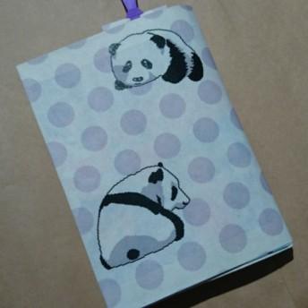 栞付き・和紙ブックカバー(文庫本サイズ)紫ドットにパンダ