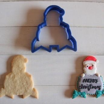 プラークサンタ【小 6cm】クッキー型・クッキーカッター