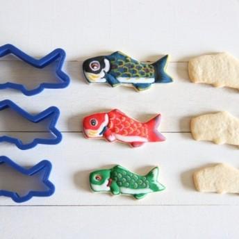 鯉のぼりセットクッキー型・クッキーカッター