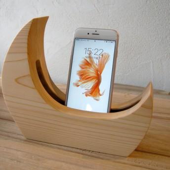 音箱 - 月 - 明(桧)(木製スピーカースタンド iPhone)