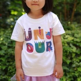 あそべるまなべる・ デザインTシャツ
