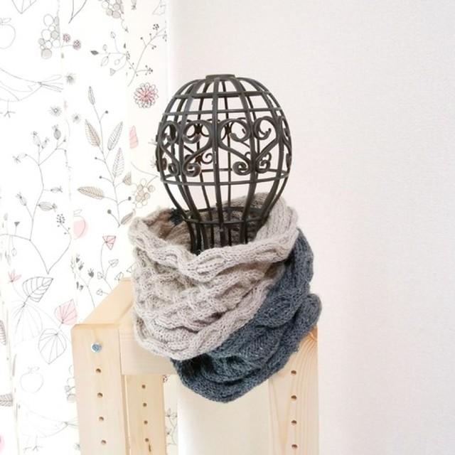 ウール100%手編みスヌード グレー×ベージュ