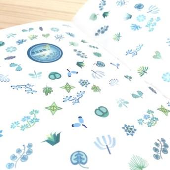 【ロンリープラネット2.0]紙テープ - 3外来植物(多肉植物) - ブルー