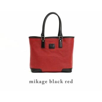 日本最古の帆布 松右衛門帆 ビジネストート 「Libero」mikage black red