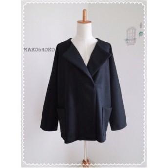 【ブラック】ウールポケット付きノーカラーコート
