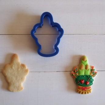 門松【縦6.1cm】クッキー型・クッキーカッター