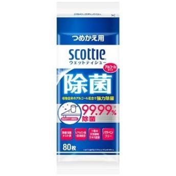 クレシア スコッティウェットティシュー除菌アルコール つめかえ用 80枚 スコッティWJアルコールカエ80(ドッ