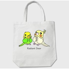 仲良しインコ#2 トートバッグ [ ホワイト ] 【送料無料】