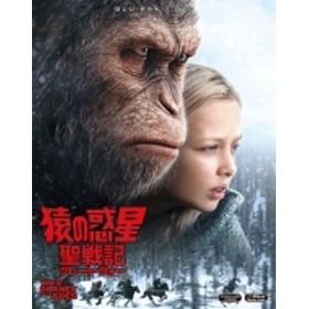 猿の惑星/猿の惑星 : 聖戦記 (グレート ウォー) ブルーレイ & Dvd
