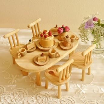 安らぎの世界の、happyダイニングテーブルセット