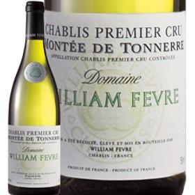 シャブリプルミエ・クリュモンテ・ド・トネル (CHABLIS1ERCRUMONTEEDETONNERRE) / 白ワイン 750ml